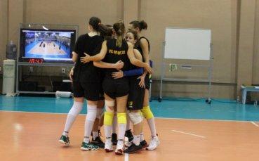 Марица Пловдив пусна абонаментни карти за мачовете си