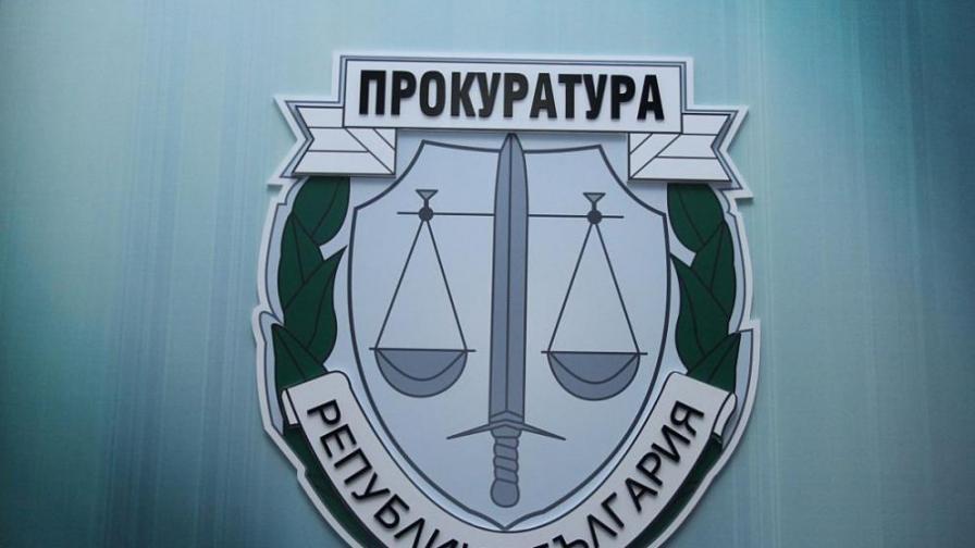 Специализираната прокуратура огласи резултатите от проверката за записите, свързвани с Борисов