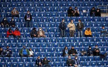 Хофе ще посрещне Цървена звезда без публика в Лига Европа