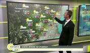 Прогноза за времето (18.10.2020 - сутрешна)