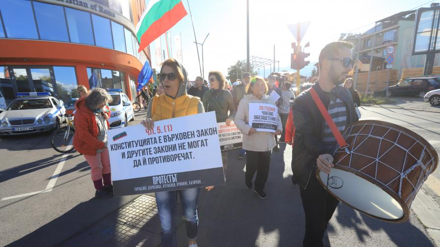 """Горубляне"" на протест, блокираха ""Цариградско шосе"""