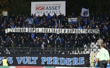 Невиждани мерки за сигурност в Червен бряг за мача с Левски