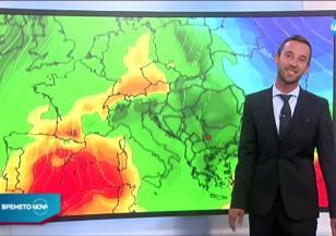 Прогноза за времето (19.10.2020 - централна емисия)