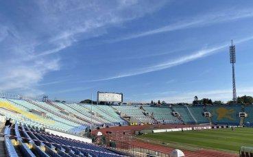 Националният стадион е оборудван и готов за ЦСКА - Клуж