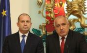 Нов скандал между Радев и Борисов -