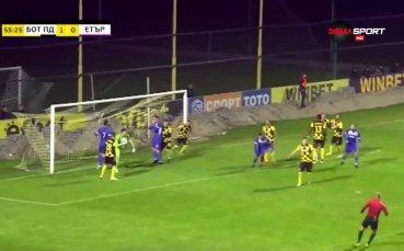 Спасяване на Георги Аргилашки от Ботев Пловдив срещу Етър Велико Търново