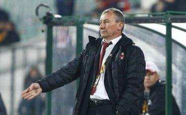 Официално: ЦСКА и Стамен Белчев се разделиха