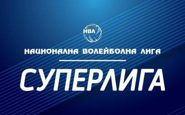 Отложиха плейофа между Левски и Локомотив