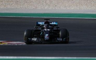 НА ЖИВО: Гран При на Португалия във Формула 1, Хамилтън пред рекордно постижение