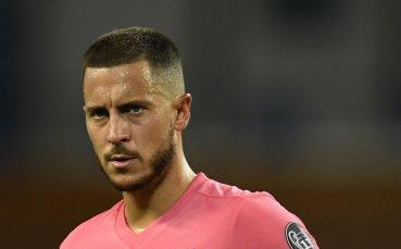 Изненада: Азар попадна в групата на Реал