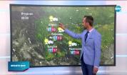 Прогноза за времето (26.10.2020 - централна емисия)