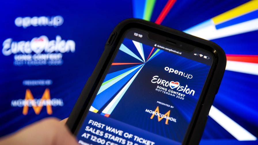 """Четири сценария за """"Евровизия 2021"""", кога и къде ще се проведе"""