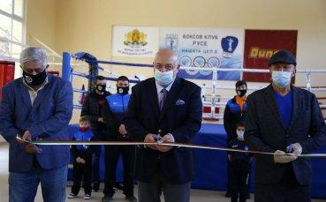Министър Кралев се погрижи за бокса в Русе