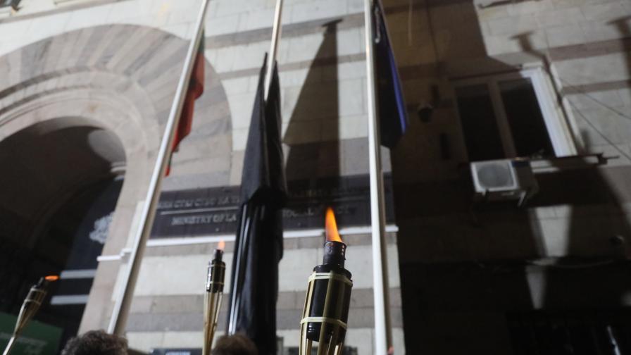 111-и антиправителствен протест в София