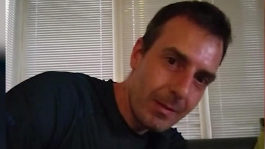 Изчезналият Владимир Петков