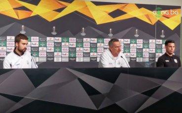 Пресконференция на ЛАСК Линц преди мача срещу Лудогорец