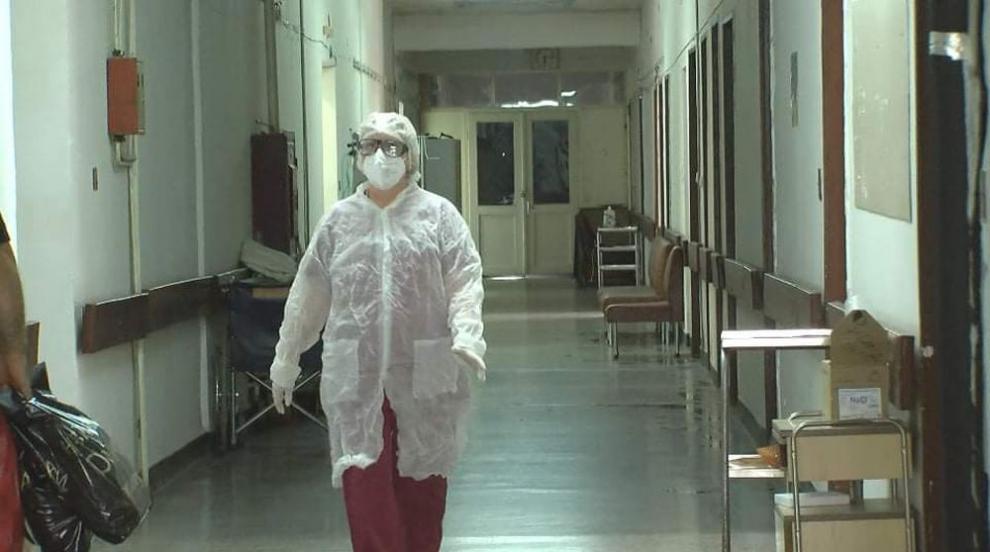 Болницата в Попово е на предела на възможностите си...