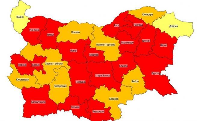 Разпространение по области към 25.10.2020