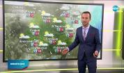Прогноза за времето (30.10.2020 - сутрешна)