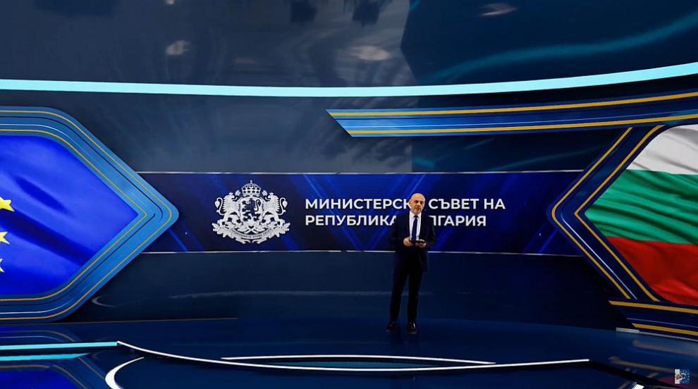 Дончев представи Националния план за възстановяване...