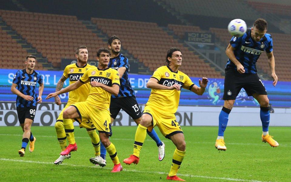 """Интер иПармаприключиха наравно 2:2 на """"Джузепе Меаца"""" в най-интригуващия мач"""