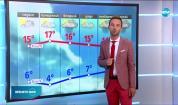 Прогноза за времето (01.11.2020 - централна емисия)