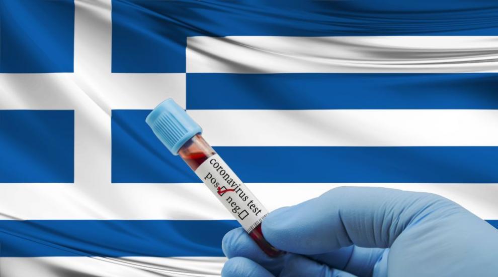 Пълна карантина в Гърция - какво трябва да знаят...