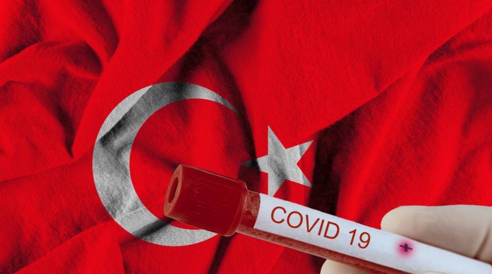 Турция с нови 4542 случая на коронавирус