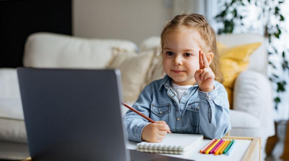 Кои родители ще вземат помощ заради онлайн...