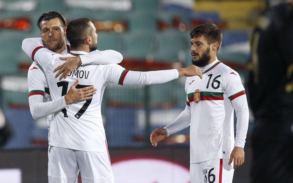 Националнитеотбори на България и Гибралтар играят при резултат 3:0 в
