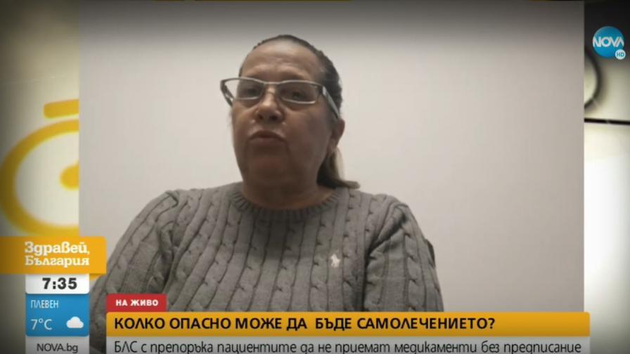 Доктор Гергана Николова