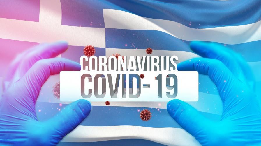 COVID-19: Рекорден брой починали в Гърция