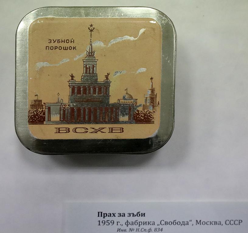 <p>Специален акцент е поставен върху дейността на създателя на първия български персонален компютър - инж. Иван Марангозов.</p>