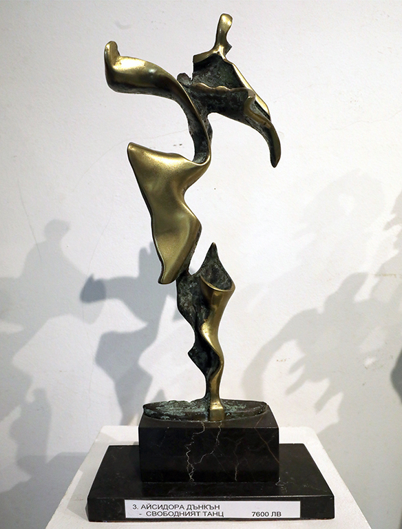 <p>Валентин Василев - Чоко (скулптура)</p>