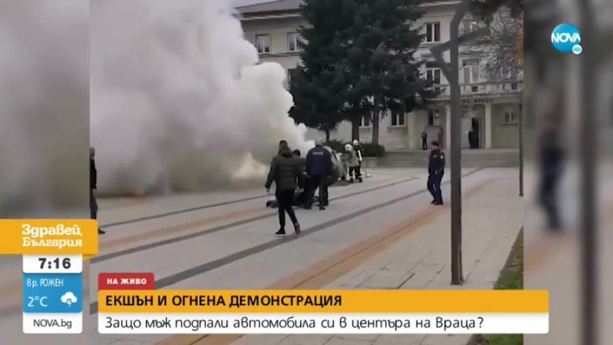 Подпалената кола във Враца - заради поставена скоба?
