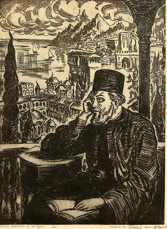 <p>Петър Морозов (1880-1951) Отец Паисий в Хилендарския манастир, офорт по рисунка на Борис Денев</p>