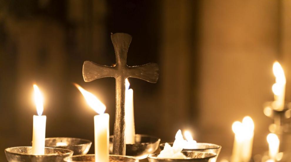 Честваме Свети Климент Охридски