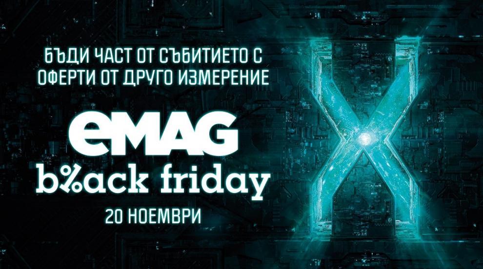 eMAG Black Friday 2020: Поръчки на стойност 15,94 милиона лв. за...