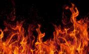 Пожар изпепели жилище в Пазарджик, човек се спаси на косъм