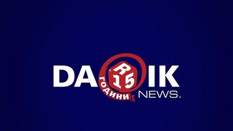 Честит рожден ден, DarikNews