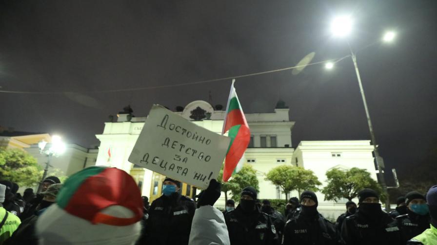 Протестиращи блокираха площад Народно...