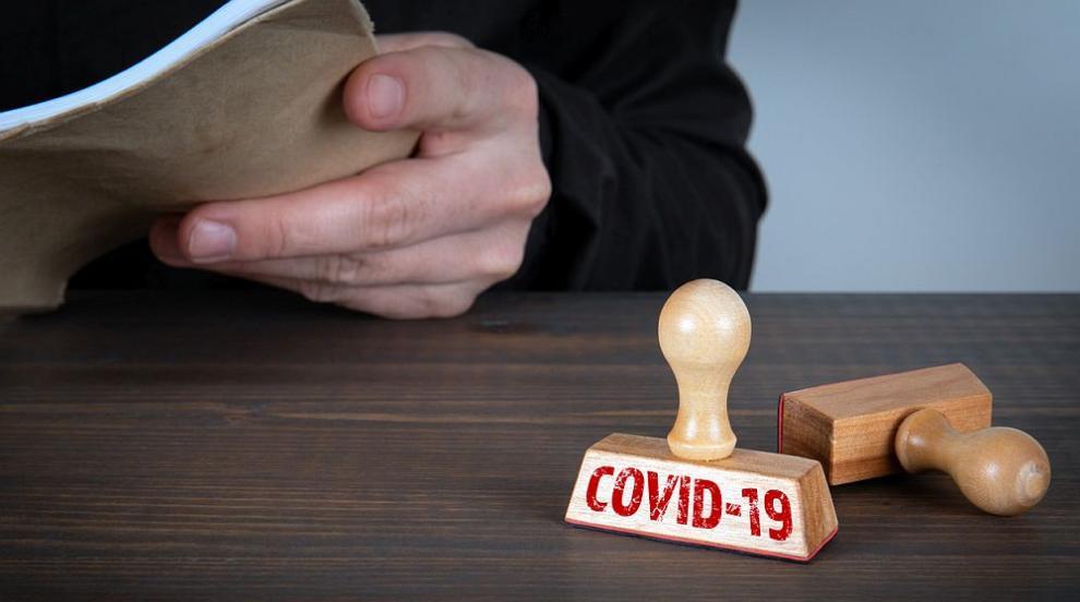 Паспорти за COVID-19 ще дават предимства на...