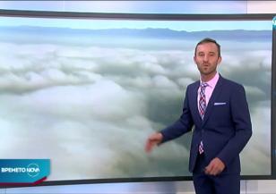 Прогноза за времето (23.11.2020 - обедна емисия)