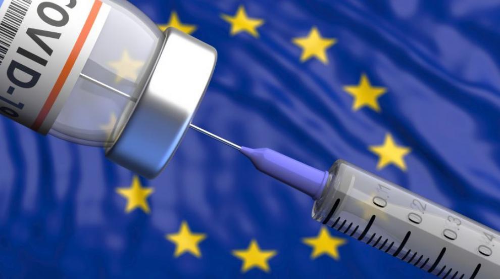 """Започнаха доставките на ваксината на """"Пфайзер"""" в..."""