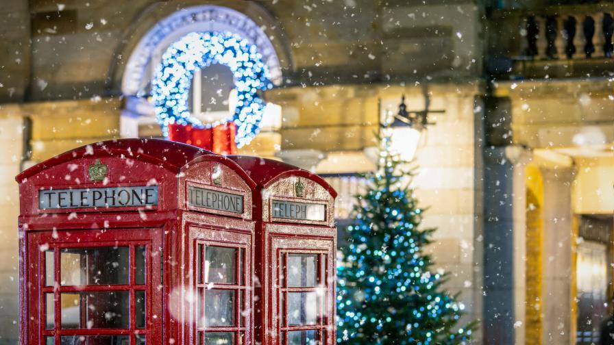 Как да прекараме Коледа като кралско семейство