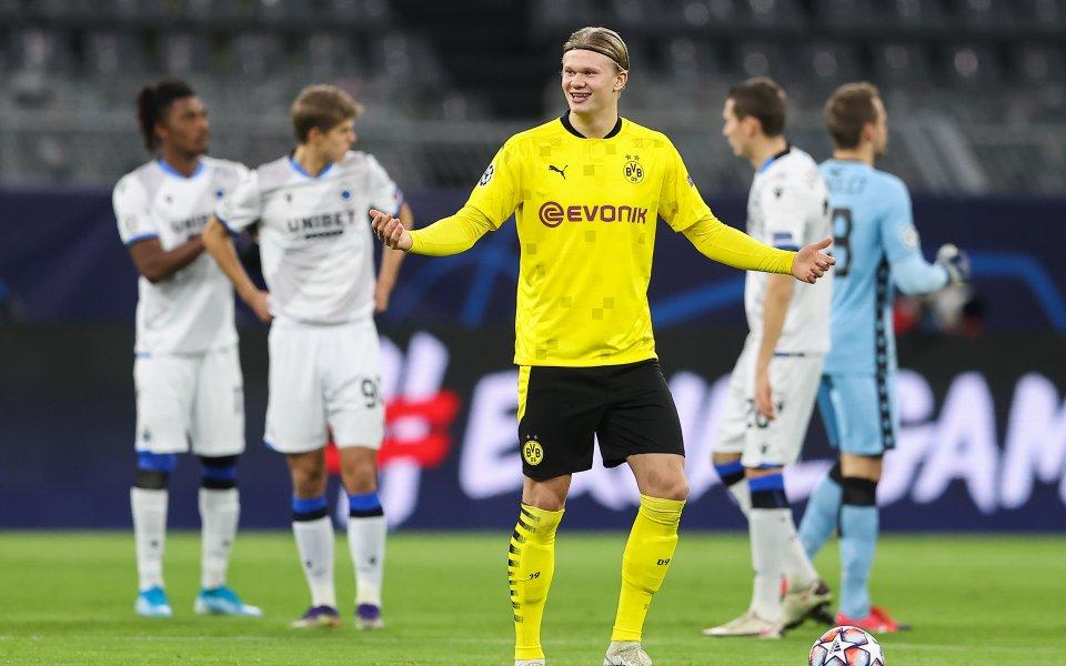 Отборът на Борусия Дортмунд са изключително доволни от представянето на