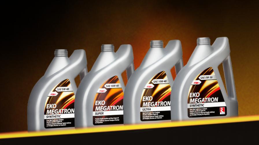 ЕКО България с нова промоция за своите лоялни клиенти на масла за автомобили ΕΚΟ MEGATRON