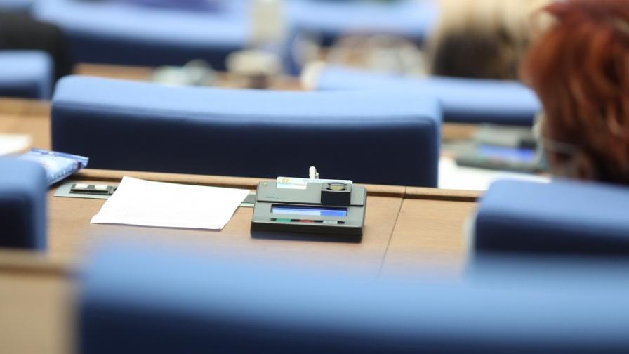 Промени в Закона за хората с увреждания, последваха критики