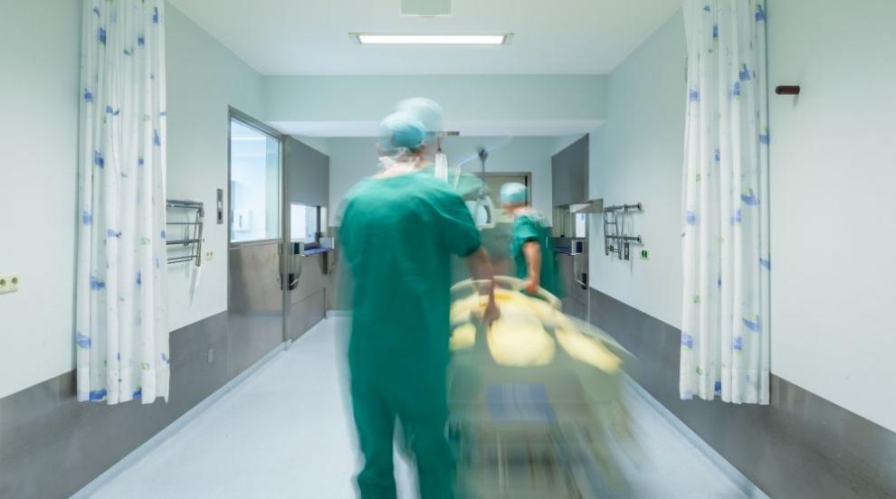 Болница мълчи два дни за смъртта на пациент,...