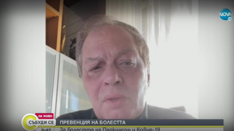 Проф. д-р Иван Миланов